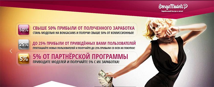 Работа в Одессе - rabotaua